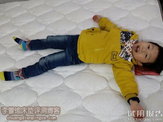 香港雅兰床垫/爱爱激情版/抗菌防螨/乳胶床垫试用报告分享