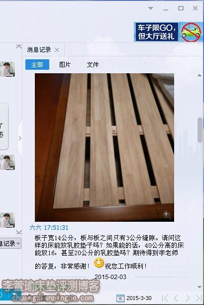 床垫什么牌子好?高箱床专用床垫——尼丝普林萨瓦用户反馈
