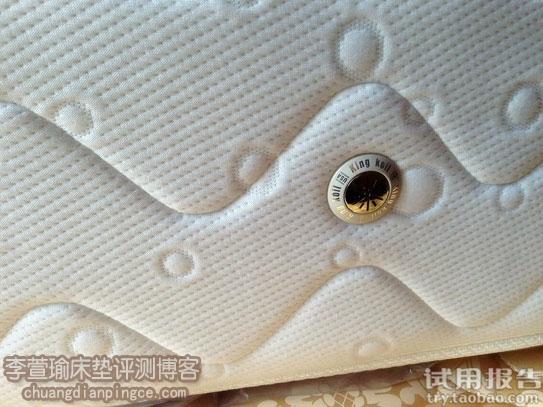 高端乳胶床垫哪款好?美国金可儿进口乳胶床垫-锆明试用分享