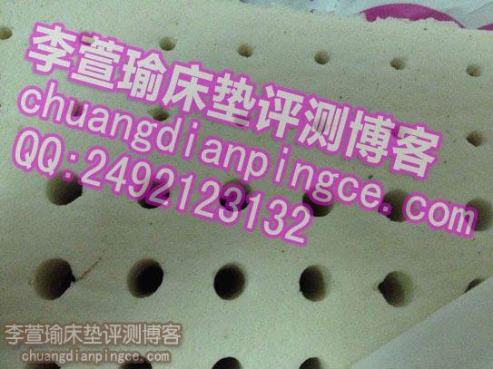 急!我买的是真的纯乳胶床垫吗?纯乳胶床垫鉴别真假实例分析