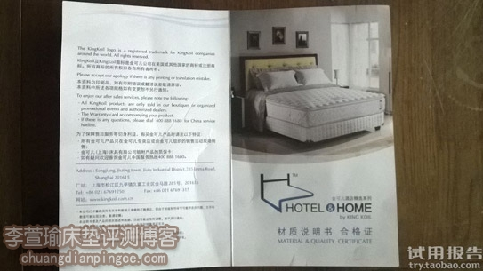 大牌乳胶床垫哪款好?金可儿威斯汀酒店定制款繁星试用报告分享