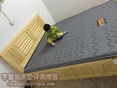 和孩子同睡棕床垫哪款好?——网友分享网购布莱轩尼乳胶耶棕床垫心得体会