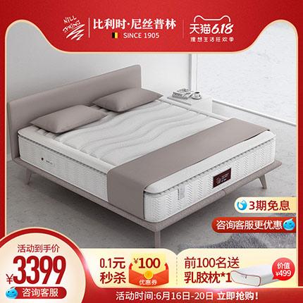 儿童床垫哪款好?不同类型高性价比绿色环保儿童床垫推荐