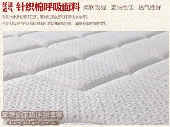 床垫面料什么材质比较好?针织棉和全棉优缺点解析