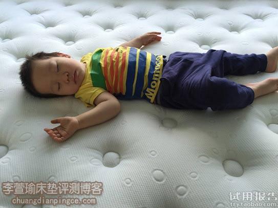 床垫面料2