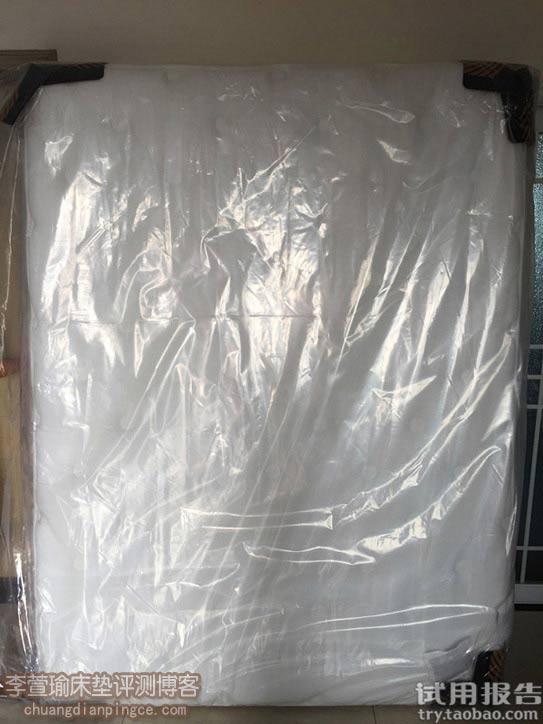 床垫内包装