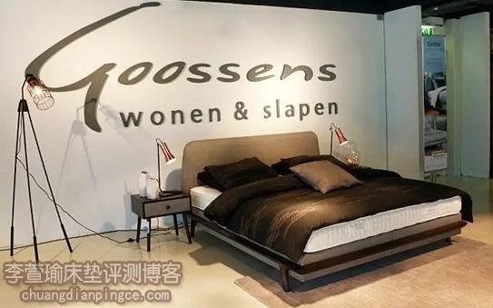 床垫选购疑问——尼丝普林是假洋品牌床垫吗?国内有实体店吗?