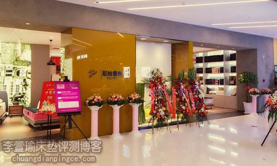 淘宝网十大最受欢迎床垫品牌之——尼丝普林旗舰店独家评测