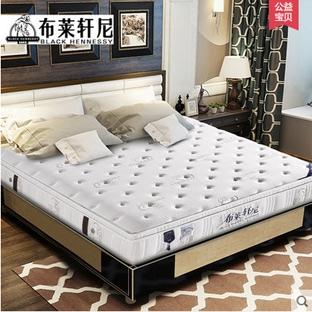 布莱轩尼床垫怎么样?甲醛超标吗?布莱轩尼乳胶弹簧床垫购买使用分享