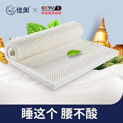 纯乳胶床垫什么牌子好?不同价位高性价比纯乳胶床垫推荐