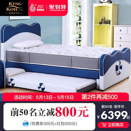 全球一线儿童床垫品牌评测之——益卡思舒斯坦和金可儿辛巴达对比评测