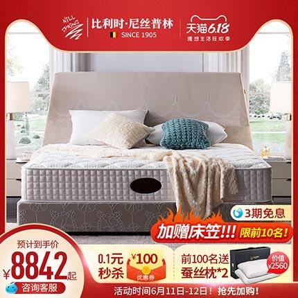 床垫选购疑问解答——尼丝普林的AB弹簧和五区弹簧,选哪个好?