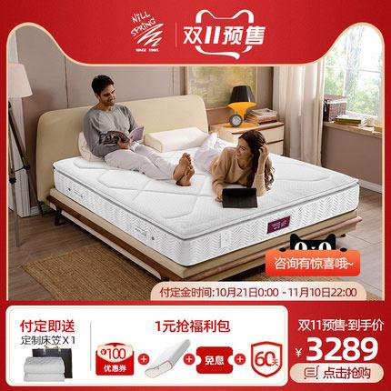 尼丝普林的床垫怎么样?两年前购买尼丝普林多瑙河用户反馈分享