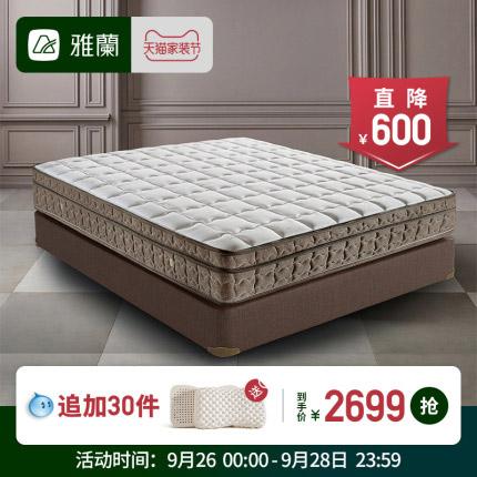 床垫哪款最好?最新热卖床垫品牌排行榜发布,你买对了吗?
