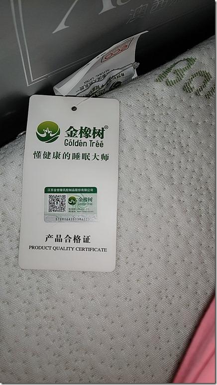 【买前警告】金橡树泰国原产进口纯乳胶床垫聚星订制款怎么样?有异味吗?使用一年感受分享!